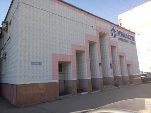 Продается Нежилое помещение. , Томск город, улица Елизаровых 48/3 - Фото 1