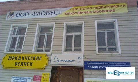 Продажа псн, Арти, Артинский район, Ул. Королева - Фото 1