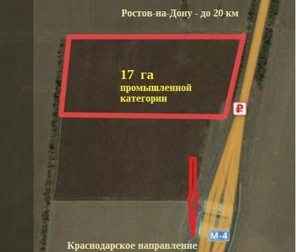 Земли промышленности 17 га с фасадом на тр. м4 (20 км от Ростова)