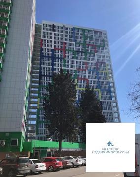 Краснодарский край, Сочи, ул. Пластунская,123Ак1