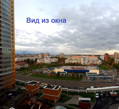Двусторонняя 3-к.кв. в сданном доме комфорт-класса - Фото 4