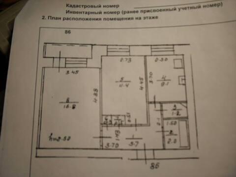 Продажа двухкомнатной квартиры на Вологодской улице, 19 в Уфе, Купить квартиру в Уфе по недорогой цене, ID объекта - 320178132 - Фото 1
