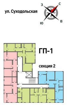 Продажа трехкомнатная квартира 77.11м2 в ЖК Суходольский квартал гп-1, . - Фото 2
