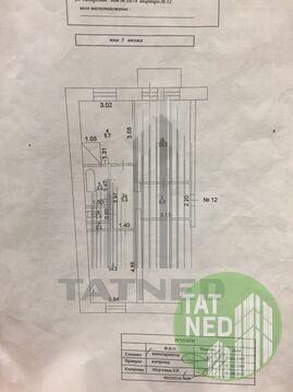 Продажа: Квартира 2-ком. Татарстан 16 - Фото 2