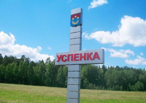 Продается земельный участок в коттеджном поселке «Есенино» - Фото 5