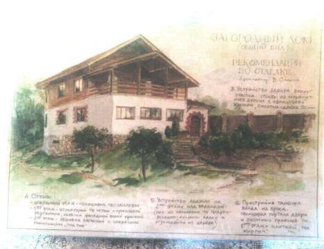 Продажа дачи, Одинцовский район, пос. Лесной городок, Лесное-58 - Фото 3