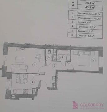 2 комнатная квартира в Красногорске - Фото 2