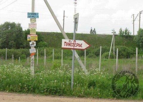 Земельный участок в СНТ Приозерье, Лучинское, Подольск. - Фото 5