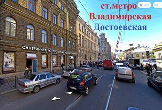 Продажа торгового помещения, м. Владимирская, Кузнечный пер.