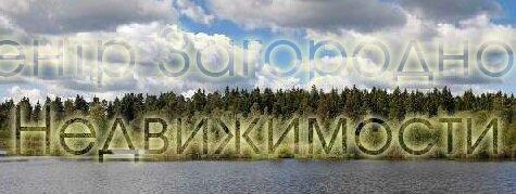 Участок, Пятницкое ш, 14 км от МКАД, Благовещенка. Пятницкое ш. 14 км . - Фото 2
