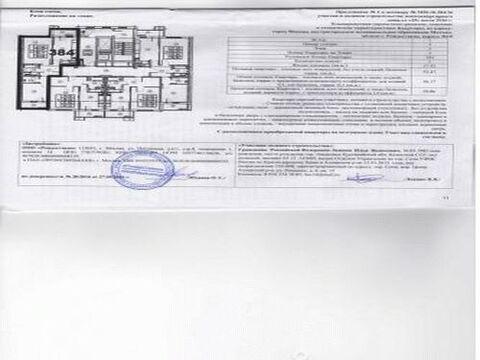 Продажа квартиры, м. Пятницкое шоссе, 2-я Муравская - Фото 1