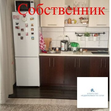 Краснодарский край, Сочи, ул. Молодогвардейская,2/7 3