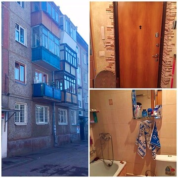 2к. кв. Байкальская 161а - Фото 1