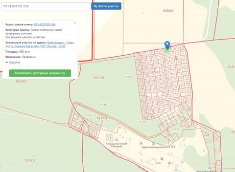 Продажа участка, Улан-Удэ, Верхняя Березовка п. - Фото 2