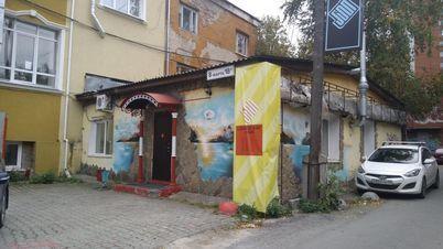 Продажа псн, Екатеринбург, Ул. 8 Марта - Фото 1