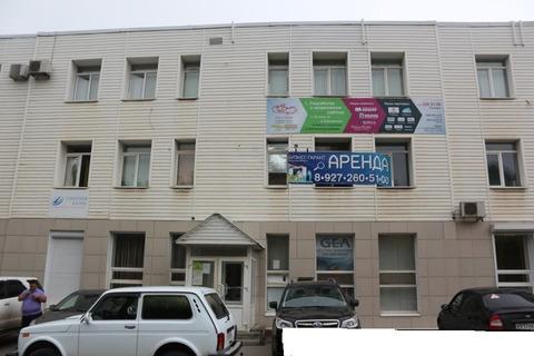 Продажа офиса, Самара, м. Спортивная, Самара - Фото 5