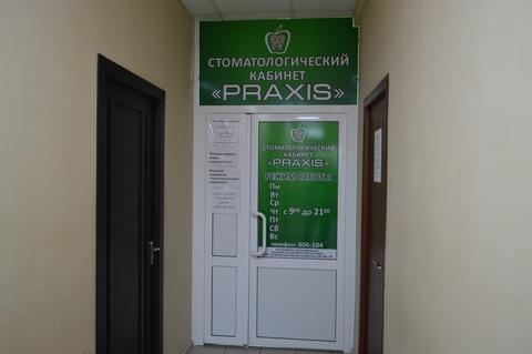 Стоматология, Шумакова - Фото 4