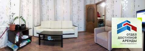 Квартира ул. Большая 628 - Фото 2