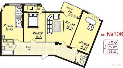 Трёхкомнатная квартира в Кисловодске от застройщика в р-не с.Москвы - Фото 2