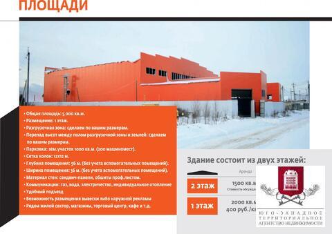 Продается здание свободного назначения 3500 кв.м. в Кабицино - Фото 2