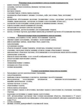 Продажа земельного участка, Белгород, Ул. Корочанская - Фото 2