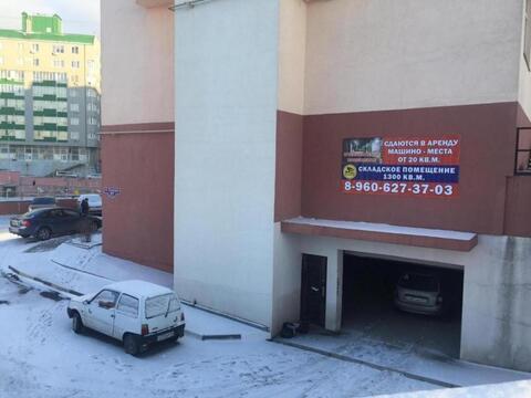 Аренда склада, Белгород, Ул. Толстого - Фото 4