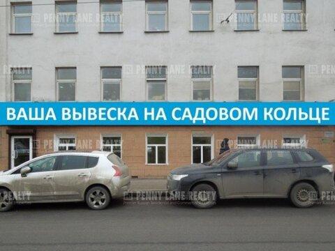 Продается офис в 8 мин. пешком от м. Таганская - Фото 1