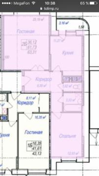 Продам квартиру в новостройке - Фото 4
