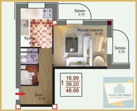 Купить квартиру в новом монолитном доме Однокомнатная квартира 46,6 Ку - Фото 3