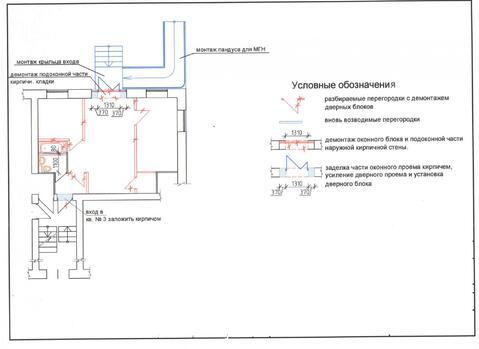 Офисное помещение 40,8 кв.м. Солнечногрск