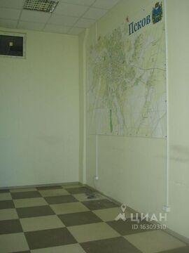 Офис в Псковская область, Псков ул. Яна Фабрициуса, 10 (43.0 м) - Фото 1