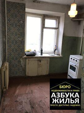1-к квартира на Дружбы 31 за 699 000 руб - Фото 3