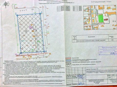 Участок для многоэтажного строительства в Иваново, Земельные участки в Иваново, ID объекта - 201491708 - Фото 1