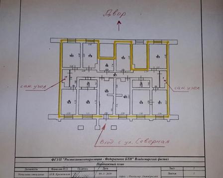 Офисное в аренду, Владимир, Северная ул. - Фото 2