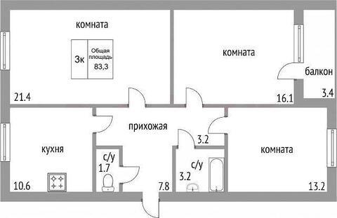 Продажа квартиры, Тюмень, Ул. Избышева, Купить квартиру в Тюмени по недорогой цене, ID объекта - 318370067 - Фото 1