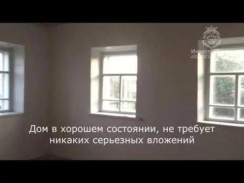 Объявление №50581011: Продажа дома. Новое Ахпердино