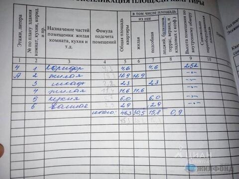 Продажа квартиры, Братск, Ул. Кирова - Фото 3