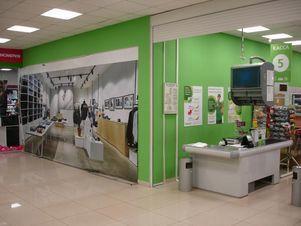 Аренда торгового помещения, Иркутск, Ул. Улан-Баторская - Фото 2