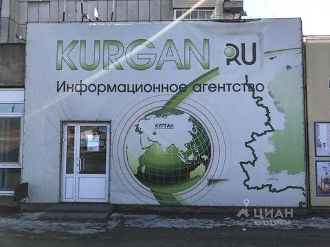 Аренда торгового помещения, Курган, Ул. Радионова - Фото 1