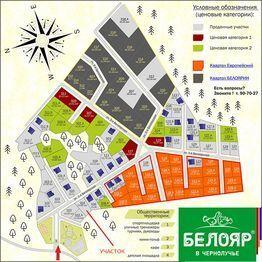 Продажа участка, Чернолучинский, Омский район, Улица 1-я Белоярская - Фото 1