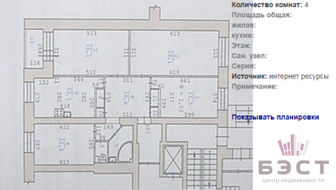 Квартира, ул. Радищева, д.63 - Фото 1