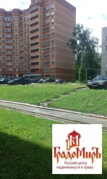 Продается Ресторан / кафе, Дмитров г, 46м2 - Фото 4