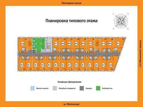 Продажа квартиры, м. Митино, Ул. Митинская - Фото 1