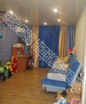 Продается 2-к Квартира ул. Дейнеки - Фото 3