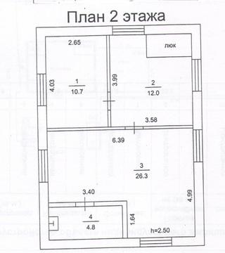 2-х этажный Дом (100 м2, из кирпича+сайдинг) на Больничной - Фото 4