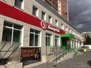 Аренда торгового помещения, Новосибирск, Ул. Сакко и Ванцетти - Фото 1