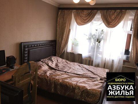 3-к квартира на 50 лет Октября 5 за 2.7 млн руб - Фото 4