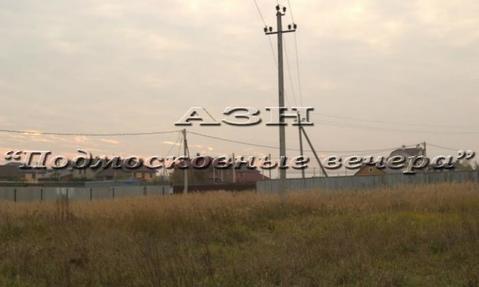 Ярославское ш. 12 км от МКАД, Пушкино, Участок 10 сот. - Фото 5