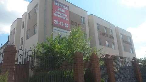 Продаю здание Волчанская ул - Фото 1