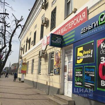 Продажа офиса, Орел, Орловский район, Карла Маркса пл. - Фото 1